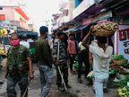 हैदरनगर सब्जी बाजार को प्रशासन ने किया शिफ्ट, रोजाना हो रही थी काफी भीड़; उड़ रही थी सोशल डिस्टेंसिंग की धज्जियां|झारखंड,Jharkhand - Dainik Bhaskar