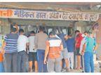 लॉकडाउन के पहले दिन 40 दुकानदारों और मास्क नहीं लगाने वाले 160 के काटे चालान|रोहतक,Rohtak - Dainik Bhaskar