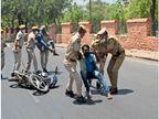 'बाहर निकले तो पुलिस पकड़ लेगी', फालतू घूमते 49 को पकड़ क्वारेंटाइन सेंटर भेजा|जोधपुर,Jodhpur - Dainik Bhaskar