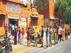 45 प्लस वालों ने जो ढिलाई बरती, उससे अलग 18 प्लस वालों के वैक्सीन प्रोग्राम में गजब का उत्साह; रजिस्ट्रेशन के 3-5 मिनट में बुक हो रहा सेंटर|जयपुर,Jaipur - Dainik Bhaskar