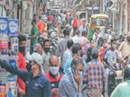 गली में खुलेंगी किराना शॉप, सब्जी-दूध की होम डिलीवरी भी होगी, बैंकों में सिर्फ लेन-देन|जालंधर,Jalandhar - Dainik Bhaskar