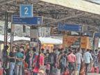 लॉकडाउन की चिंता, रेलवे स्टेशन पर भीड़, मंडी में कारोबारी पुलिस से उलझे जालंधर,Jalandhar - Dainik Bhaskar