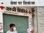 क्लीनिक के बाहर मरीजों की भीड़ देख भड़कीं SDM, पहले 5 हजार जुर्माना लगाया; डॉक्टर ने तर्क दिया तो बढ़ाकर 10 हजार किया, आईएमए में उबाल|बीकानेर,Bikaner - Dainik Bhaskar