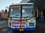 कोरोना से मरने पर अस्थि विसर्जन का खर्च उठाएगी सरकार; हरिद्वारजाने वाली बसों में फ्री में जा सकेंगे परिजन, करानाहोगाऑनलाइन रजिस्ट्रेशन|राजस्थान,Rajasthan - Dainik Bhaskar