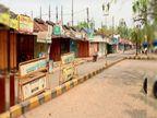12 दिन बाद आज खुलेगा कदमा बाजार, निगेटिव रिपोर्ट होने पर ही लोगों को दुकान खोलने की अनुमति|जमशेदपुर,Jamshedpur - Dainik Bhaskar