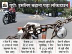 7 दिन में कोरोना के 2.15 लाख नए केस आए, इसे काबू करने के लिए बंदिशें 4 दिन और बढ़ाई गईं|उत्तरप्रदेश,Uttar Pradesh - Dainik Bhaskar