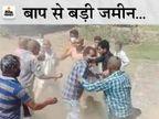 पिता की मौत के बाद अस्थियां इकट्ठी करने आए 3 भाई आपस में भिड़े, धक्का-मुक्की की; छुड़ाने आए लोगों से भी बदसलूकी|भीलवाड़ा,Bhilwara - Dainik Bhaskar