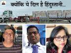 कोरोना संकट में दिल खोलकर मदद कर रहे हैं विदेशों में बसे भारतीय, फंड जुटाकर अमेरिका से इंडिया भेजे 200 ऑक्सीजन कंसंट्रेटर|DB ओरिजिनल,DB Original - Dainik Bhaskar