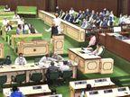 अब हर विधायक से 3 करोड़ लेने की तैयारी, 600 करोड़ जुटाएगी सरकार, आज कैबिनेट की बैठक में लग सकती है मुहर|जयपुर,Jaipur - Dainik Bhaskar