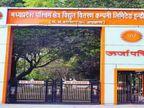 बिजली कंपनी के 79 कर्मचारी और उनके परिवार के 25 लोगों की अब तक कोरोना से मौत, सबसे ज्यादा प्रभावित इंदौर|मध्य प्रदेश,Madhya Pradesh - Dainik Bhaskar