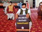 गृहमंत्री बोले- तय दर से ज्यादा रुपए लेने वालों पर होगी FIR; भोपाल से हुई शुरुआत|मध्य प्रदेश,Madhya Pradesh - Dainik Bhaskar