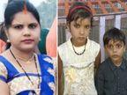 उल्टी होने पर महिला और दो बच्चों को यात्रियों ने बस से उतरवाया नीचे, घर नहीं पहुंचने पर ससुर ने थाना में दी जानकारी|झारखंड,Jharkhand - Dainik Bhaskar