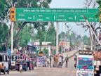 भारत में नया एपी स्ट्रेन मिलने के बाद छत्तीसगढ़ में बढ़ाई चौकसी; प्रदेश में कोरोना के 15785 नए केस मिले|रायपुर,Raipur - Dainik Bhaskar