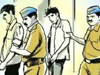 रांची में 75 हजार रुपए में बेच रहा था छह रेमडेसिविर इंजेक्शन, दाे युवक गिरफ्तार|रांची,Ranchi - Dainik Bhaskar