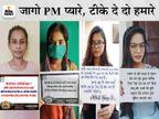 कहा- भाषण से नहीं चलता शासन, जनहित के लिए एक देश-एक दर क्यों नहीं शुरू कर रही केंद्र सरकार रायपुर,Raipur - Dainik Bhaskar