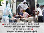 इलाहाबाद हाईकोर्ट ने कहा- ऑक्सीजन की कमी से कोरोना मरीजों की मौत किसी नरसंहार से कम नहीं|देश,National - Dainik Bhaskar