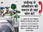 7 दिनशराब के ठेके नहीं खुलेंगे; ठेेकेदारों ने पंजाब की तरह यहां भी शराब की बिक्री जारी रखने की मांगी की थी चंडीगढ़,Chandigarh - Dainik Bhaskar