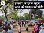 मीठापुर में था संक्रमण का खतरा, अब चितकोहरा में लगेगी थोक सब्जी मंडी, कुछ थोक सब्जी विक्रेता अभी भी मीठापुर में बिहार,Bihar - Dainik Bhaskar