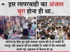 कर्मचारी संघ का दावा- चुनाव ड्यूटी में लगे दो हजार से ज्यादा लोगों की जान गई, इनमें एक हजार टीचर थे|उत्तरप्रदेश,Uttar Pradesh - Dainik Bhaskar