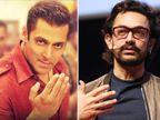 'भाईजान' हो सकता है सलमान की 'कभी ईद कभी दिवाली' का नया टाइटल, कोरोना को देखते हुए आमिर ने बनाया खास शूटिंग प्लान|बॉलीवुड,Bollywood - Dainik Bhaskar