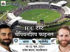 WTC फाइनल और इंग्लैंड दौरे के लिए सिलेक्टर्स 22 प्लेयर्स का स्क्वॉड चुन सकते हैं; BCCI को 35 संभावित खिलाड़ियों की लिस्ट सौंपी|IPL 2021,IPL 2021 - Dainik Bhaskar