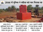 दंतेवाड़ा में DRG जवान निकले थे नक्सल ऑपरेशन पर, रास्ते में इनामी नक्सली सहिदा का स्मारक दिखा तो ग्रामीणों के साथ किया ध्वस्त|छत्तीसगढ़,Chhattisgarh - Dainik Bhaskar