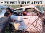 बारात में जा रही कार सड़क किनारे बबूल के पेड़ में घुसी, अगला हिस्सा चकनाचूर; कार में फंसे ड्राइवर के शव को आधे घंटे बाद निकाला जा सका|इंदौर,Indore - Dainik Bhaskar