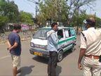 जननी एक्सप्रेस के चालक ने कोरोना संदिग्ध महिला को ग्वालियर छोड़ा, गाड़ी को बिना सैनिटाइज किए 200-200 रु. में श्योपुर के लिए बैठा ली सवारियां|ग्वालियर,Gwalior - Dainik Bhaskar