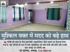 बिहार के पॉजिटिव मरीजों के लिए कार्यालय को बनाया आइसोलेशन सेंटर, 14 डॉक्टर रहेंगे तैनात, हर बेड पर ऑक्सीजन की व्यवस्था|पटना,Patna - Dainik Bhaskar