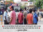घर से खाना खाकर फार्म पर सोने गए, अपराधियों ने शरीर के कई हिस्सों पर वार कर मौत के घाट उतारा|नालंदा,Nalanda - Dainik Bhaskar