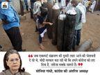 सोनिया गांधी बोलीं- सिस्टम नहीं मोदी सरकार फेल हुई, 35 हजार करोड़ का बजट फिर भी राज्यों पर डाल रहे वैक्सीनेशन का बोझ|देश,National - Dainik Bhaskar