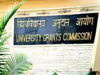UGC ने यूनिवर्सिटीज को मई में होने वाली परीक्षाएं टालने के दिए निर्देश, हालातों की समीक्षा के बाद ऑनलाइन होंगे एग्जाम|करिअर,Career - Dainik Bhaskar