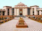 छत्तीसगढ़ हाईकोर्ट में मामले की अगली सुनवाई 7 जून को, तब तक नहीं होगी परीक्षा; आयुष यूनिवर्सिटी ने ऑफलाइन परीक्षा प्रोग्राम कर दिया था घोषित|छत्तीसगढ़,Chhattisgarh - Dainik Bhaskar