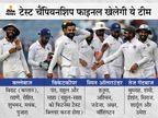 6 तेज गेंदबाज, 3 स्पिनर, जडेजा-विहारी की वापसी, हार्दिक पांड्या और पृथ्वी शॉ को मौका नहीं क्रिकेट,Cricket - Dainik Bhaskar
