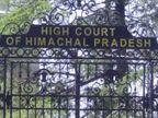 हिमाचल हाईकोर्ट ने कहा- कुछ पुरुषों को 'ना मतलब ना' समझ में नहीं आता, आरोपी की जमानत याचिका खारिज की|देश,National - Dainik Bhaskar