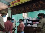 ड्रग विभाग ने दवा दुकान संचालक सहित दो को किया गिरफ्तार, नकली बिल, रसीद और सैम्पल दवा जब्त|भागलपुर,Bhagalpur - Dainik Bhaskar