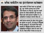खान मार्केट के दो रेस्त्रां से 96 ऑक्सीजन कंसंट्रेटर्स जब्त, लंदन तक फैला है यह नेटवर्क|देश,National - Dainik Bhaskar