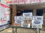 300 पाव अंग्रेजी व 90 पाव देशी शराब जब्त, 62 हजार रुपए कीमत की है शराब जबलपुर,Jabalpur - Dainik Bhaskar