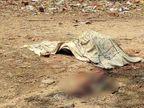 सिर पर थी गहरी चोट, हत्या की आशंका; सड़क दुर्घटना के एंगल से भी जांच कर रही पुलिस|झारखंड,Jharkhand - Dainik Bhaskar