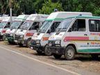 प्राइवेट एम्बुलेंस के लिए बढ़ाया निर्धारित किराया, ऑपरेटर ने तोड़ी हड़ताल|गुड़गांव,Gurgaon - Dainik Bhaskar