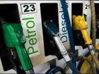 चुनाव खत्म होने के साथ ही लगातार तीसरे दिन बढ़े पेट्रोल-डीजल के दाम ग्वालियर,Gwalior - Dainik Bhaskar