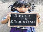 आरटीई भुगतान के लिए निजी स्कूलों से शिक्षा विभाग ने मांगी ऑनलाइन पढ़ाई की डिटेल|जयपुर,Jaipur - Dainik Bhaskar
