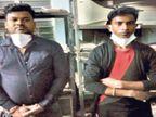 मृत मरीज के नाम पर पल्स हॉस्पिटल के मैनेजर ने खरीदा रेमडेसिविर, दो पकड़ाए|भागलपुर,Bhagalpur - Dainik Bhaskar