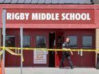 इस बार छठवीं में पढ़ने वाली बच्ची ने स्कूल में चलाई गोलियां, टीचर ने बंदूक छीनी; 3 घायल विदेश,International - Dainik Bhaskar