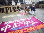 जापानी प्रधानमंत्री और दूसरी संस्थाओं को गेम्स रद्द की याचिका, 2 दिन में 2 लाख से ज्यादा लोगों ने साइन कर विरोध जताया|स्पोर्ट्स,Sports - Dainik Bhaskar