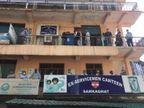 CSD कैंटीन सरकाघाट में अब एक दिन में सिर्फ 50 को ही मिलेगा सामान, टाइम शेड्यूल के अनुसार आएं हिमाचल,Himachal - Dainik Bhaskar