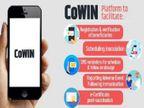ऑनलाइन रजिस्ट्रेशन करने वालों के लिए कल से नई व्यवस्था, 4 अंकों के सिक्योरिटी कोड से होगी पहचान|बिहार,Bihar - Dainik Bhaskar