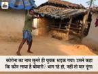 सर्विलांस टीम को ग्रामीण ने फरसा लेकर दौड़ाया, जान बचाकर भागे कर्मचारी; वैक्सीनेशन को लेकर फैली अफवाह पड़ सकती है भारी|छत्तीसगढ़,Chhattisgarh - Dainik Bhaskar