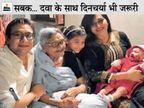 भागलपुर की 102 वर्षीय बुजुर्ग ने रोज योग किया, काढ़ा और टाइम से भोजन कर कोरोना को मात दी बिहार,Bihar - Dainik Bhaskar