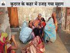 नालंदा के युवक की 26 अप्रैल को हुई थी शादी, 12 दिन बाद वज्रपात ने ले ली जान, अब पूरे गांव में मातम नालंदा,Nalanda - Dainik Bhaskar